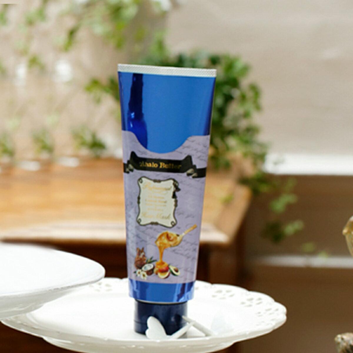 美容室 美容師共同開発 アハロバター ヘアマスク オーガニック ボタニカル ノンシリコン バター 保湿 乾燥 ダメージ まとまる さらさら プロフェッショナル 220g ahalobutter
