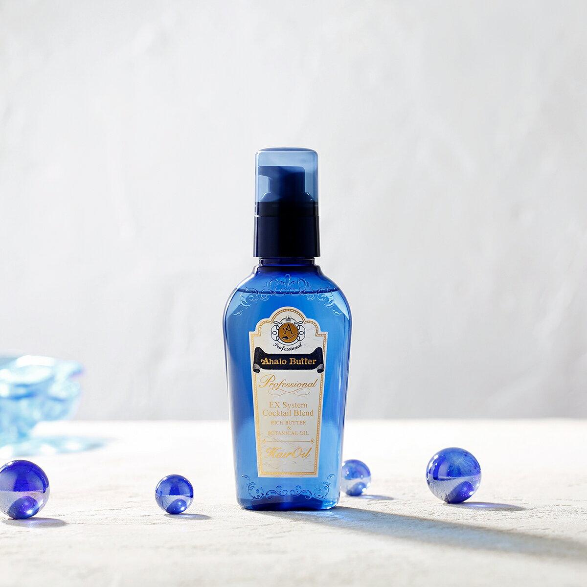 美容室 美容師共同開発 ノンシリコン ヘアオイル アハロバター ヘアオイル オイル オーガニック ボタニカル ノンシリコン バター 保湿 乾燥 ダメージ まとまる さらさら プロフェッショナル 95ML ahalobutter