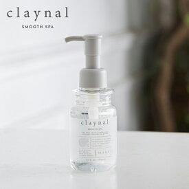 《9月6日 販売開始》[公式] クレイナル claynal スムーススパ ヘアオイル クレイ ヘッドスパ アミノ酸 泥 ダメージケア ノンシリコン 弱酸性 オーガニック メディシン ボトル ボタニカル 日本製