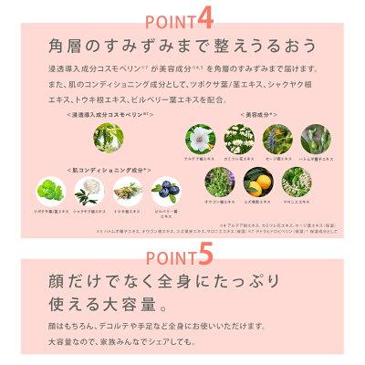 保湿ジェルアンレーベルモイストボタニカル無添加敏感肌弱酸性保湿オールインワン500mlunlabel日本製スキンケア基礎化粧品[公式]