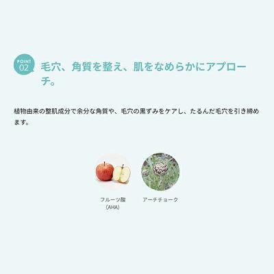 [公式]アンレーベルモイストボタニカルジェルクレンジング500mlunlabel日本製