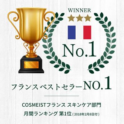 [公式]アンレーベルモイストボタニカル化粧水500mLunlabel日本製