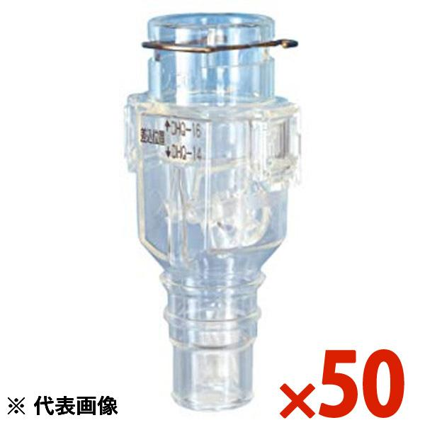 【送料無料】因幡電工ルームエアコン用消音/防虫 逆止弁DHB-1416 50個セット