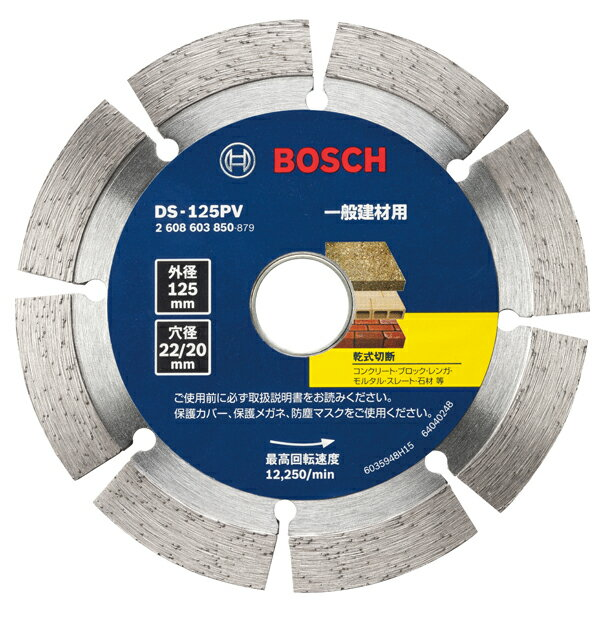 【エントリーでポイント5倍】BOSCH/ボッシュダイヤホイールVシリーズDS125DS-125PV
