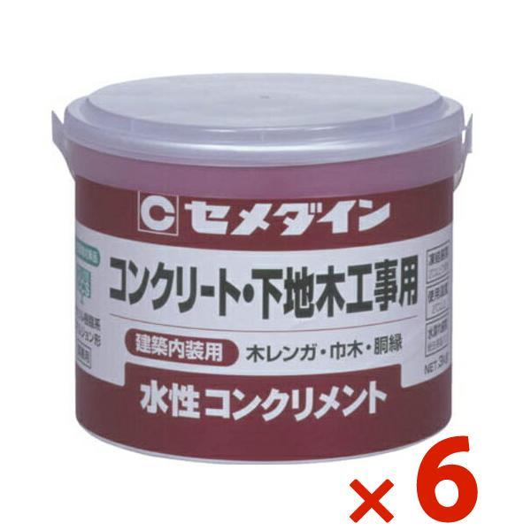 【送料無料】セメダイン 接着剤 水性コンクリメント 3kg 紙缶入り まとめ買い 1箱(6本)AE-325