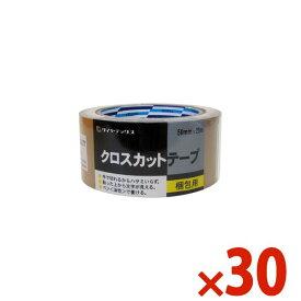 【送料無料】DIATEX/ダイヤテックス パイオランクロスカットテープ 50mm×25m ベージュ まとめ買い30巻