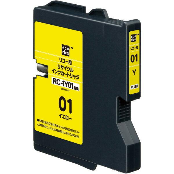 エコリカ RICOH用 RC-1Y01互換 リサイクルインク イエロー ECI-RC01Y