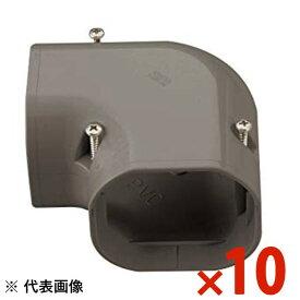 因幡電工/イナバ スリムダクト LD コーナー平面90° LDK-70-B/LDK70B ブラウン 10個セット