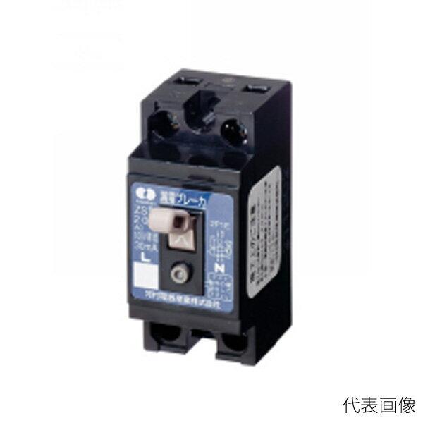 河村電器/カワムラ 漏電ブレーカー ZS ZS 2P1E20-30