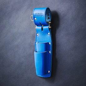 KNICKS・ニックス チェーン式親子2段ペンチホルダー LLタイプ ブルー KBL-201PLLDX