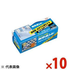 コニシ 水中ボンド ホワイト 100gセット まとめ買い 1箱10本 #16456