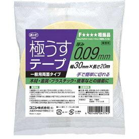 【在庫限り】【あす楽対応】 コニシ極うすテープ 30mm幅×20M#04774