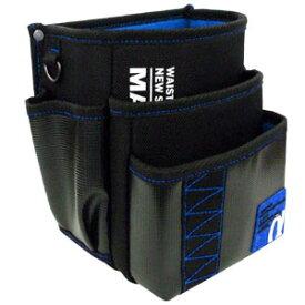 【あす楽対応】MARVEL・マーベル WAIST GEAR 腰袋三段タイプ ブルー MDP-93AB