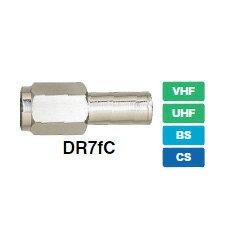 マスプロ VU・BS・CS ダミー抵抗器 防水・電流カット型 DR7fC