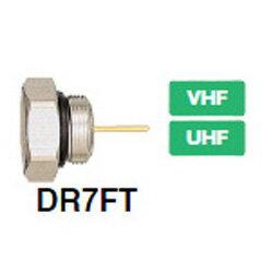 マスプロ VU ダミー抵抗器 防水・電流カット型 DR7FT