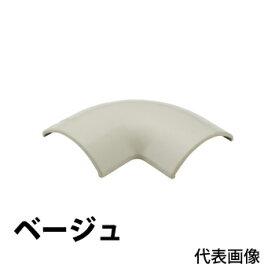 【在庫限り】未来工業 ワゴンモール 曲ガリ ベージュ OPM-3J