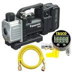【送料無料】Panasonic・パナソニック18V充電デュアル真空ポンプ5.0AhEZ46A3LJ1G-B