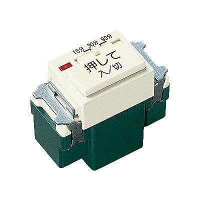 【エントリーでポイント5倍】【在庫限り】【あす楽対応】Panasonic・パナソニック 埋込浴室換気スイッチ 電子 フルカラースイッチ WN5293