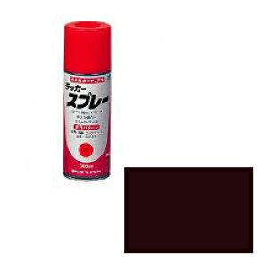 【在庫限り】【あす楽対応】ロックペイント エアーロック ラッカースプレー 300ml チョコレート H62-0807