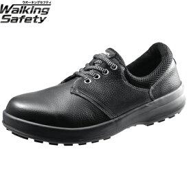 【あす楽対応】SIMON・シモン 安全靴 短靴 WS11黒28.0cm1706290