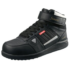 【在庫限り特価】【あす楽対応】 シモン プロテクティブスニーカー 編上靴 NS322ブラック 25.0cm 2312910
