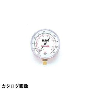 【在庫処分セール】【あす楽対応】 TASCO・イチネンタスコ R410A/R32高精度圧力計 TA140GB 【空調工具/エアコン用/マニホールド】