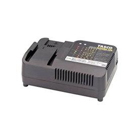 【送料無料】 TASCO・イチネンタスコ リチウムイオン急速充電器 TA150MR-20N