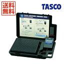 【あす楽対応】【在庫限り】【送料無料】 TASCO・いちねんタスコ チャージングスケール TA101CA