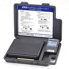 【あす楽対応】【送料無料】TASCO・イチネンタスコ 高精度エレクトロニックチャージャー TA101CB