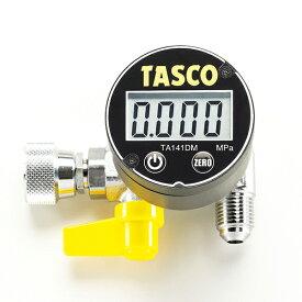【数量限定】【決算セール!】【送料無料】TASCO・イチネンタスコ デジタルミニ真空ゲージキット TA142MD