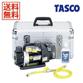 【送料無料】 TASCO・イチネンタスコ 充電式シングルステージ真空ポンプセット TA150MRK-N