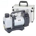 【アルミケース TA150CS-21 プレゼント】【送料無料】TASCO・イチネンタスコ ルームエアコン専用 省電力型 ウルトラミ…