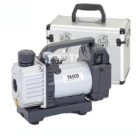 【アルミケース TA150CS-21 プレゼント】【送料無料】TASCO・イチネンタスコ ルームエアコン専用 省電力型 ウルトラミニ充電式真空ポンプ 本体のみ TA150ZP-1