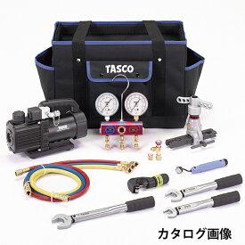 【送料無料】【あす楽対応】TASCO イチネンタスコエアコン工具セット TA23AB【代引不可】