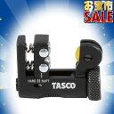 【ポイント10倍】【タスコお宝市2017】 TASCO/タスコ マイクロチューブカッター チタンコーティング刃 STA560AM