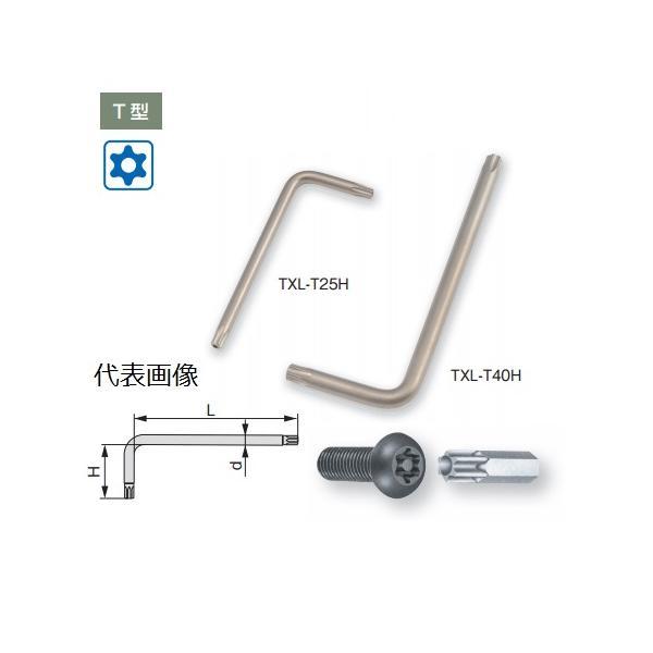 TONE/前田金属工業 ヘックスローブL形レンチ TXL-T10H