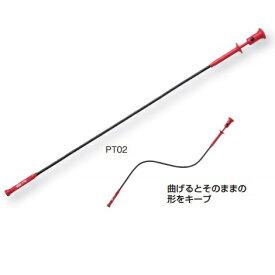 TONE/前田金属工業 LED付ピックアップツール PT02