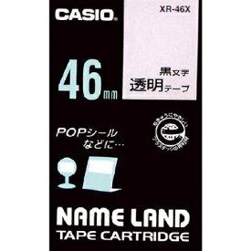 カシオネームランド用粘着テープXR46X【22462】