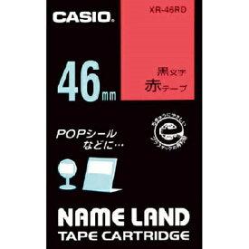 カシオネームランド用粘着テープXR46RD【22446】
