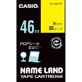 カシオネームランド用粘着テープXR46YW【22420】