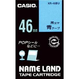 カシオネームランド用粘着テープXR46BU【22454】