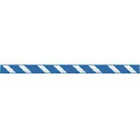 つくしコーナークッションスリム 青地 白反射シートC201D【4215273】
