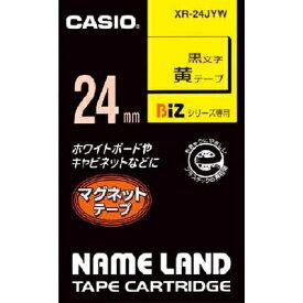 カシオネームランド用マグネットテープ 24mmXR24JYW【22489】