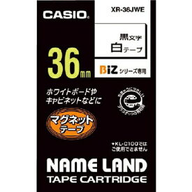 カシオネームランド用マグネットテープ36mmXR36JWE【22527】