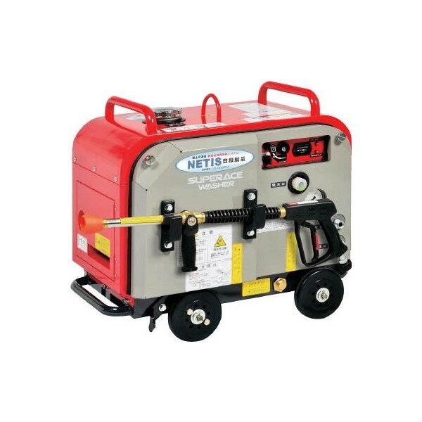 スーパー工業 ガソリンエンジン式 高圧洗浄機 SEV-2108SS(防音型)SEV-2108SS【4497970】【メーカー直送便】【代金引換不可】【北海道・沖縄・離島除く】