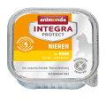 鶏アニモンダインテグラプロテクトニーレン(腎臓ケア)ウェット缶キャットフード≪低リン≫