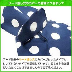 クークチュール/水玉足付レインコート/ネイビー