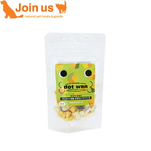 ドットわん フリーズドライ・野菜ミックス(かぼちゃ&サツマイモ) 10g【あす楽対応】