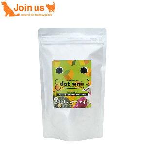 ドットわん フリーズドライ・野菜ミックス(かぼちゃ&サツマイモ) 45g【あす楽対応】