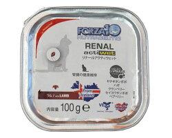 フォルツァ10アクティウェットリナール(腎臓ケア)缶キャットウェットフード100g
